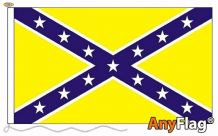 - CONFEDERATE YELLOW ANYFLAG RANGE - VARIOUS SIZES